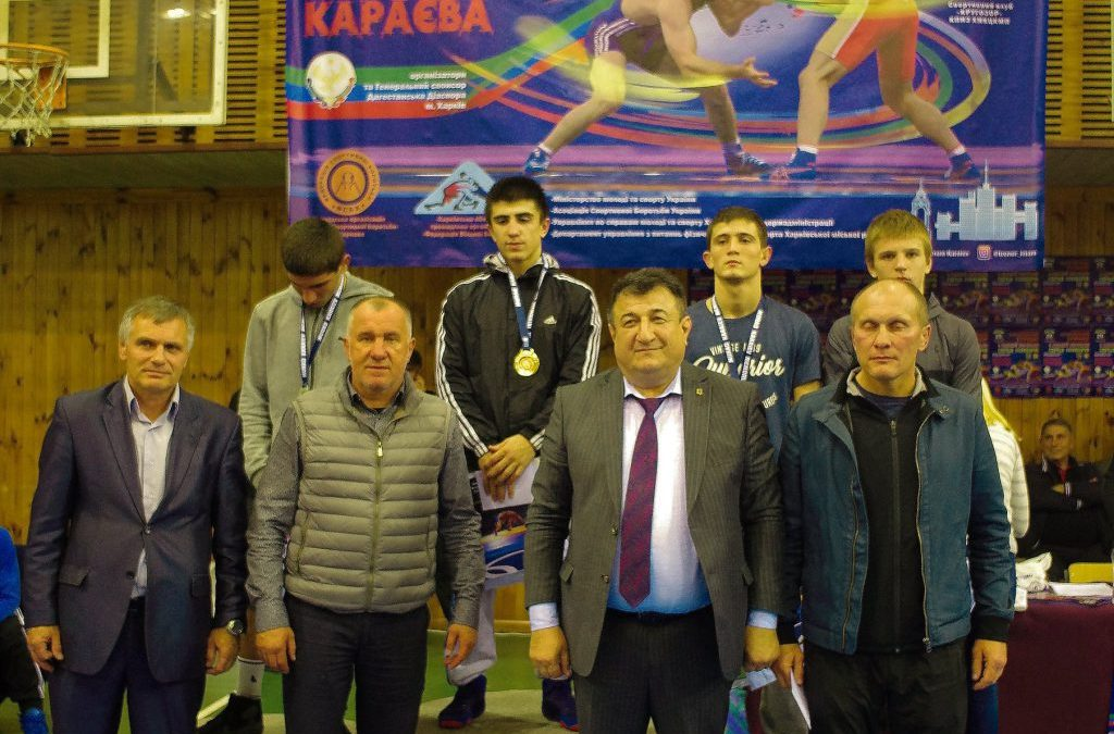 Турнір Караєва