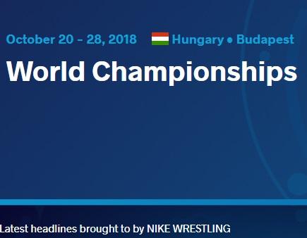 Чемпіонат світу серед юніорів – ПРОГРАМА ТА ОНЛАЙН-ТРАНСЛЯЦІЯ