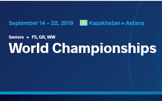 В Астані активно триває підготовка до Чемпіонату Світу