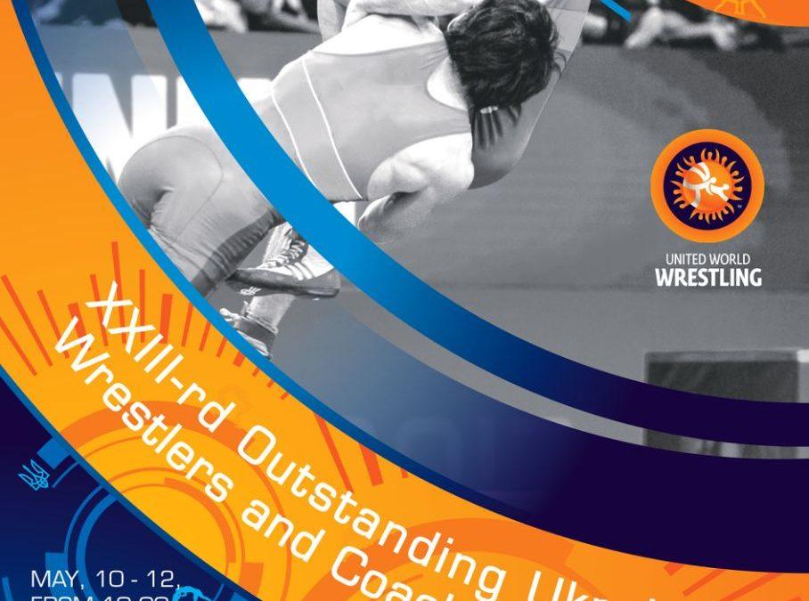XXIII Київський Міжнародний турнір – програма