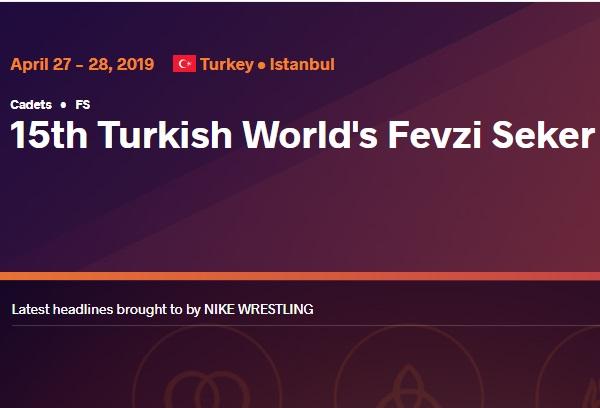 Українці перші на турнірі в Туреччині