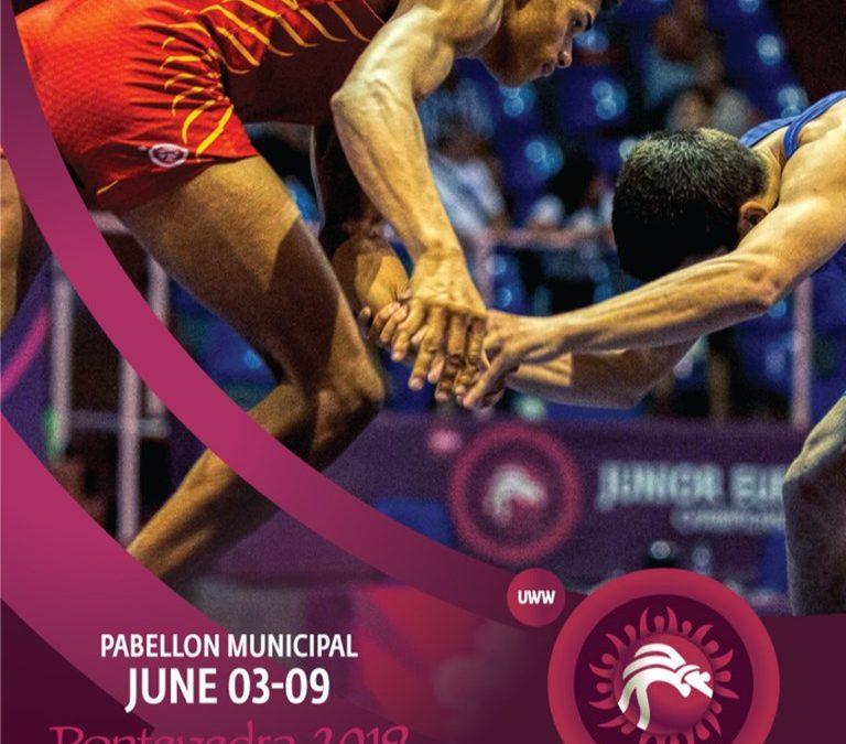Чемпіонат Європи серед юніорів
