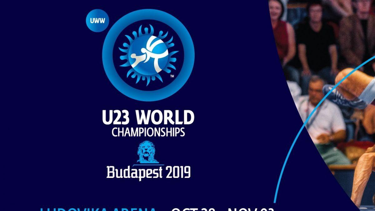Склад команди на Чемпіонат Світу зі спортивної боротьби U-23