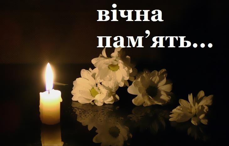 Пішов з життя Микола Кутєй