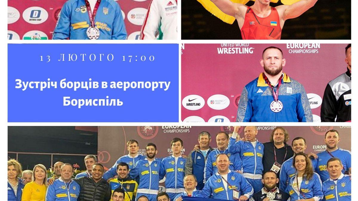 Зустрічаємо борців греко-римського стилю з Чемпіонату Європи!
