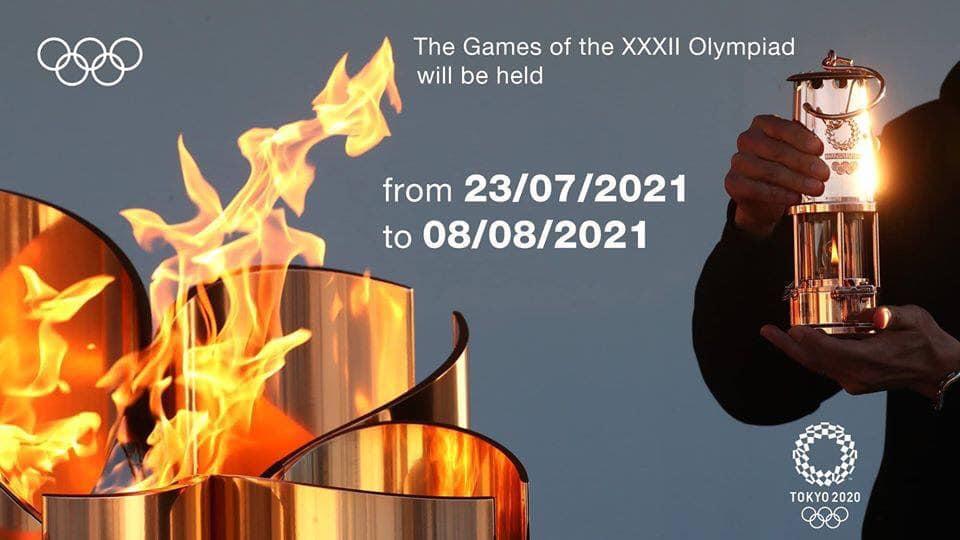 Нові дати проведення Олімпіади