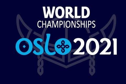 Визначено місце проведення Чемпіонату Світу 2021
