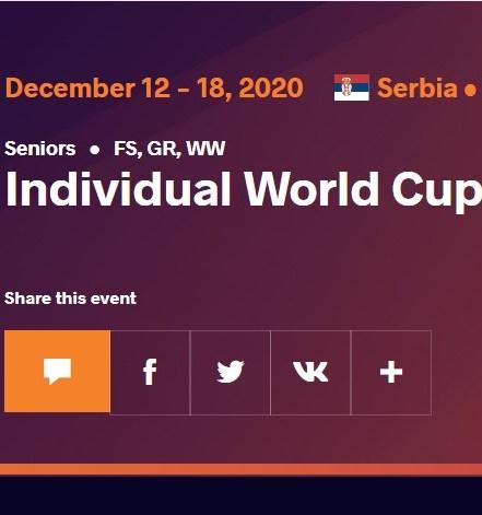 Особистий Кубок Світу з трьох стилів боротьби