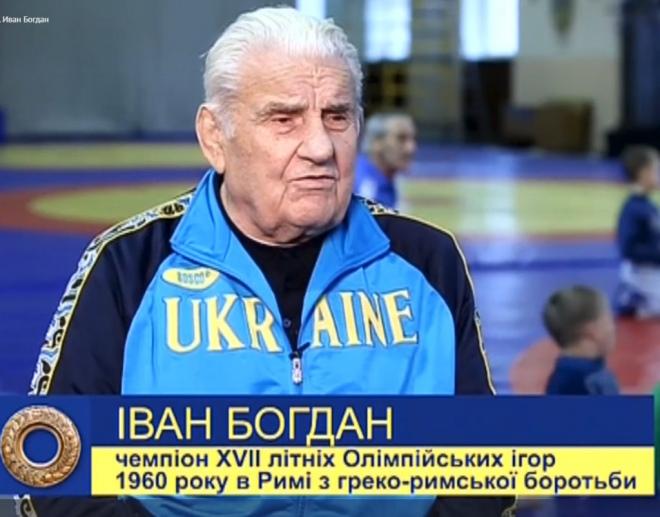 Пішов з життя Іван Богдан