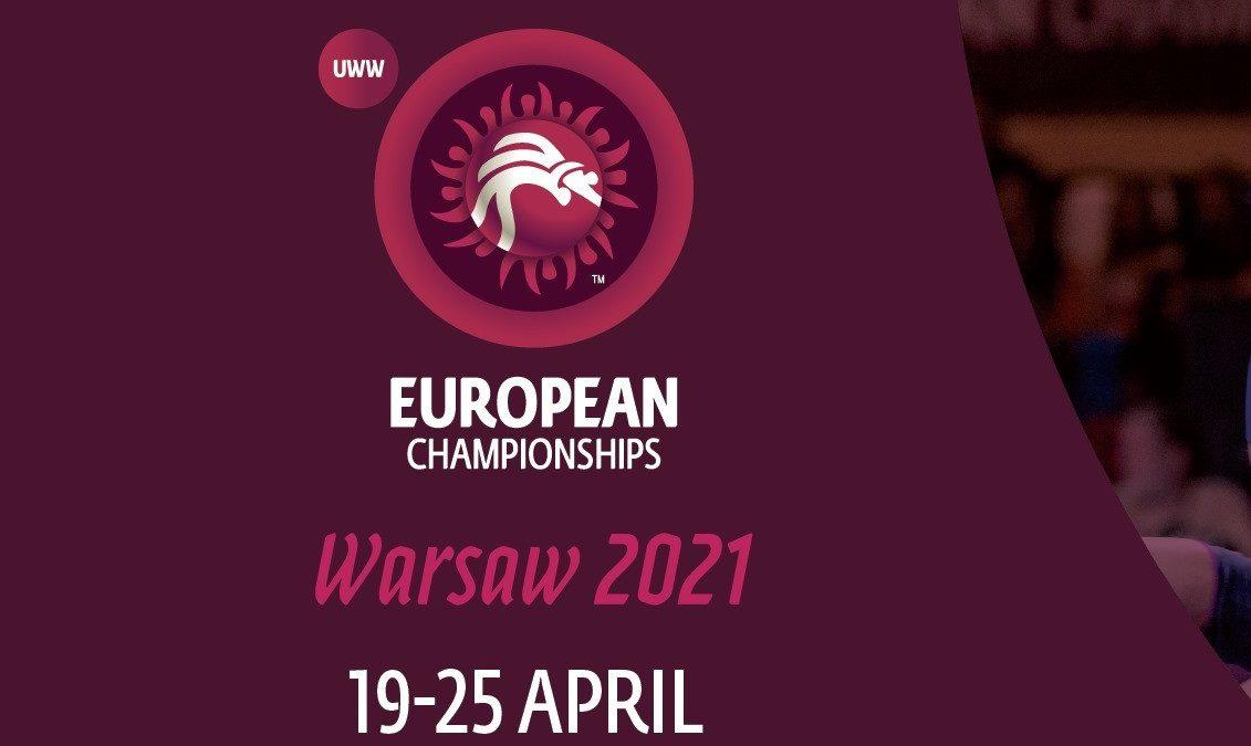 Чемпіонат Європи – ПРОГРАМА та ВІДЕОТРАНСЛЯЦІЯ