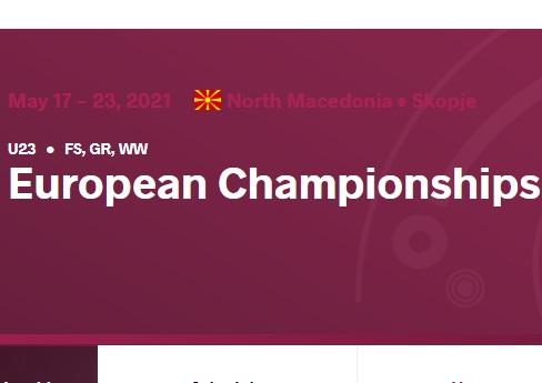 Чемпіонат Європи U23 – Програма