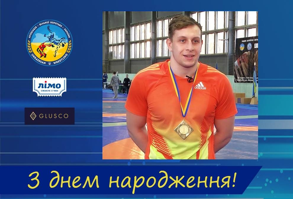 Вітаємо Юрія Ідзінського!