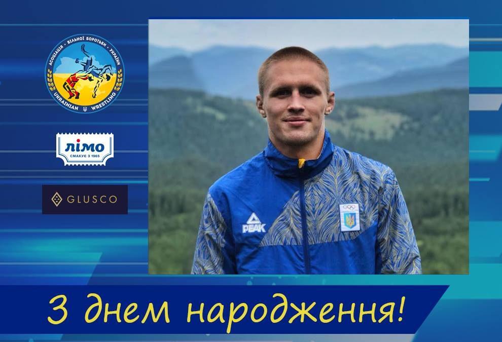 Вітаємо Дениса Павлова!