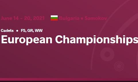 Чемпіонат Європи серед кадетів – СІТКИ