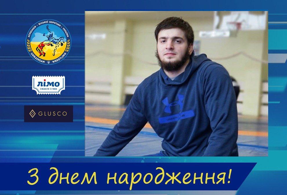 Вітаємо Магомеда Закарієва!