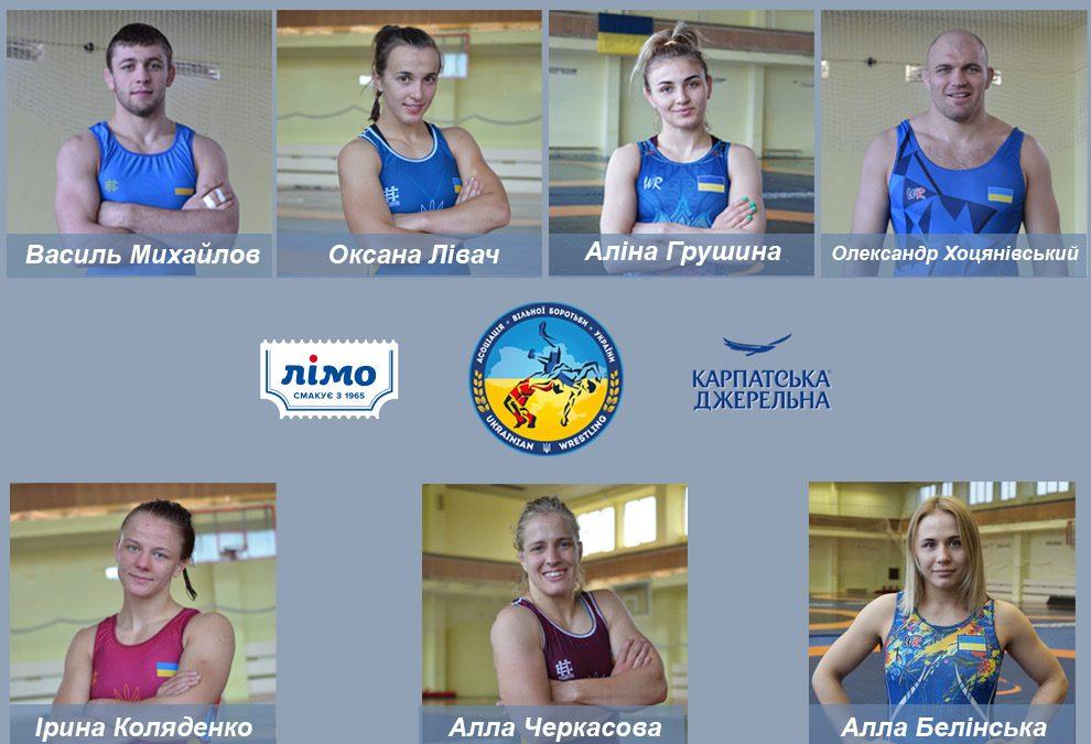 Склад української команди на Олімпіаду
