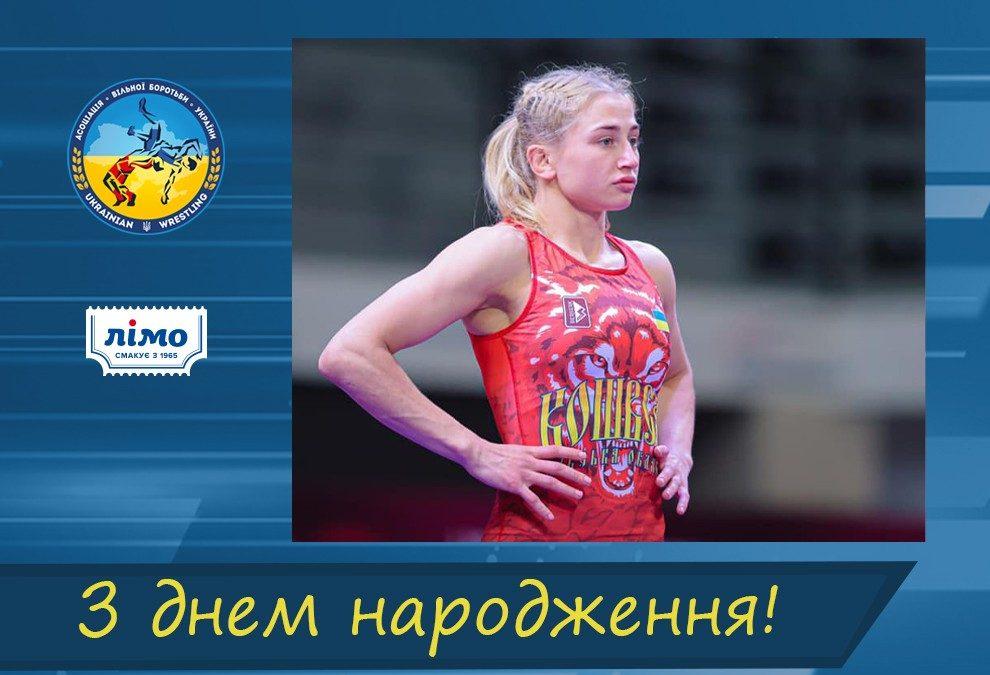 Вітаємо Лілію Маланчук!
