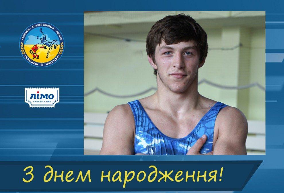 Вітаємо Василя Сову!