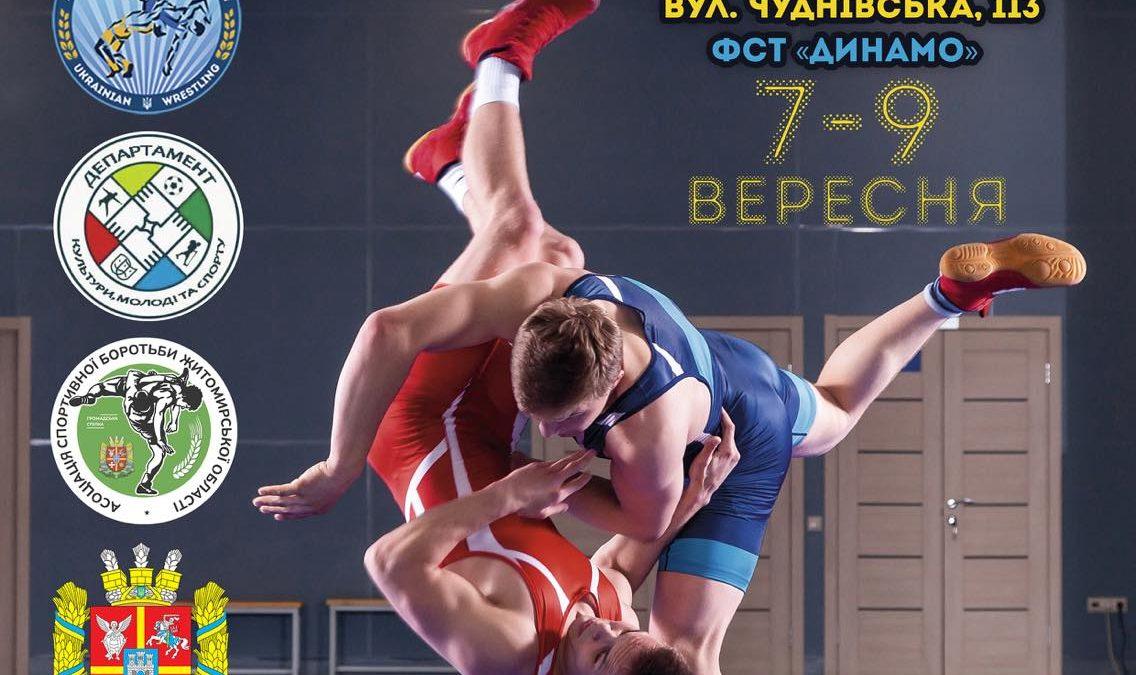 Чемпіонат України серед чоловіків до 23 років – ВІДЕО. РЕЗУЛЬТАТИ ОНЛАЙН. Програма