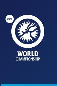 Чемпіонат світу U23. Белград. 1-7 листопада