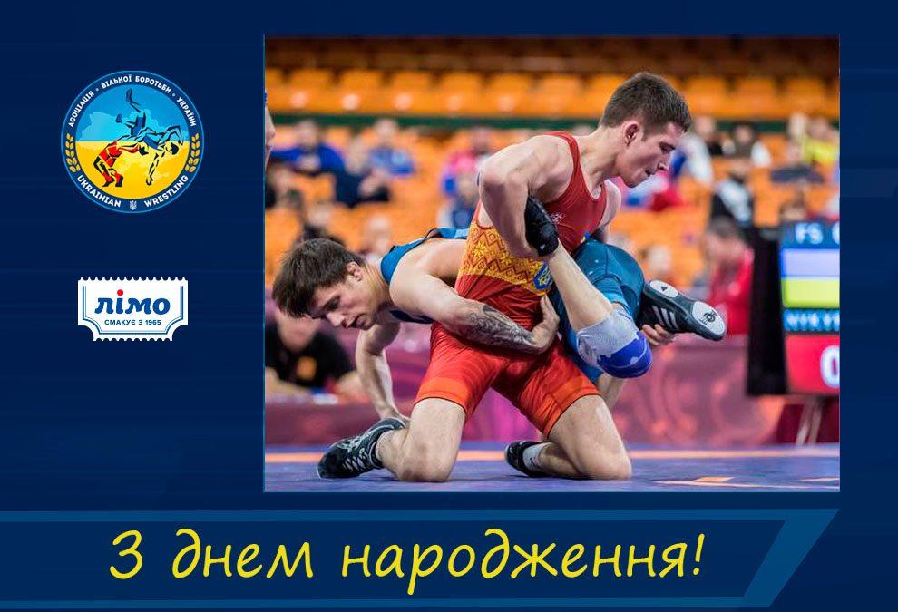 Вітаємо Ігоря Никифорука!