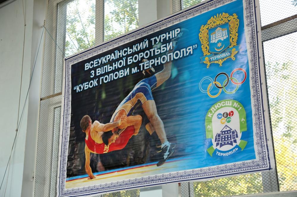 Кубок міського голови Тернополя. ВІДЕО