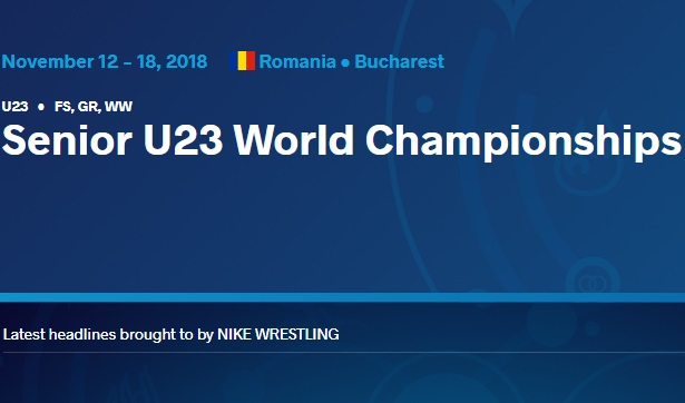 Чемпіонат світу U 23 – онлайн-трансляція та результати