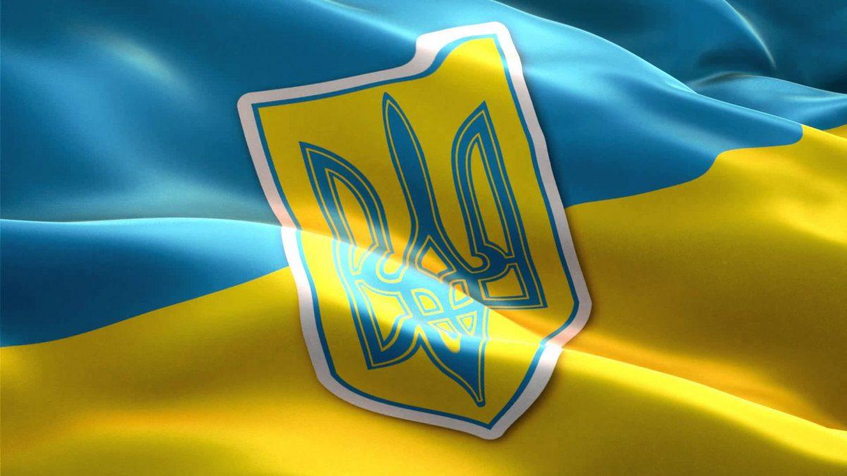 Чемпіонат України серед юнаків та дівчат