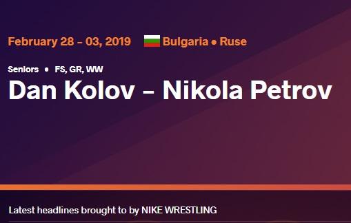 Склад команди на турнір Дан Колов – Нікола Петров
