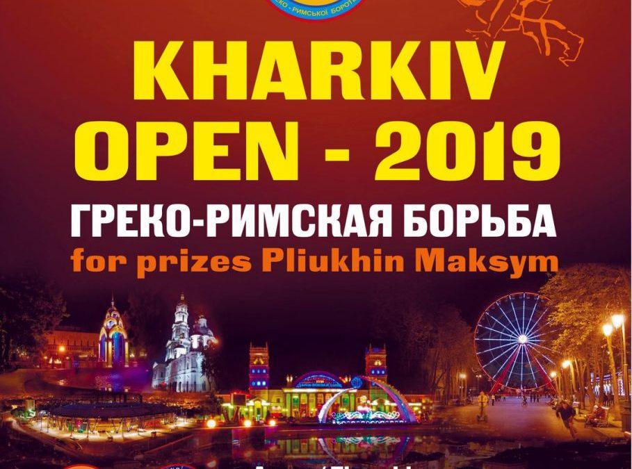 KHARKIV OPEN – 2019
