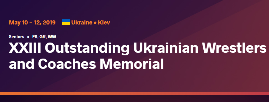 Приймаються заявки від областей на Київський Міжнародний Турнір