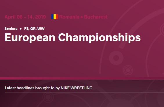 Склад команди на чемпіонат Європи