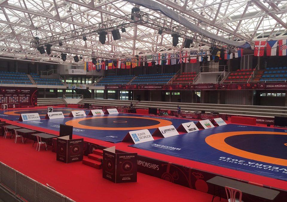 Розклад та online трансляція Чемпіонату Європи серед юніорів