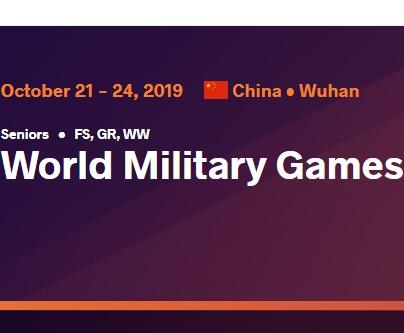 Всесвітні Ігри військовослужбовців