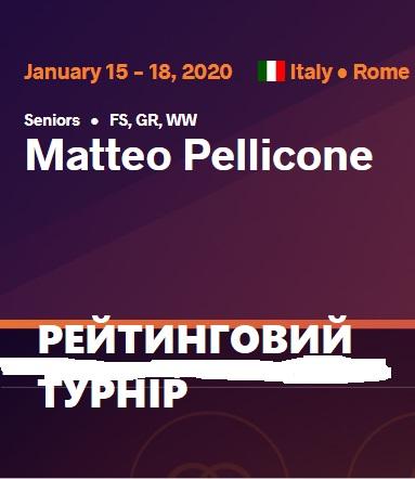 Matteo Pellicone – РЕЙТИНГОВИЙ ТУРНІР -Програма та ВІДЕОтрансляція