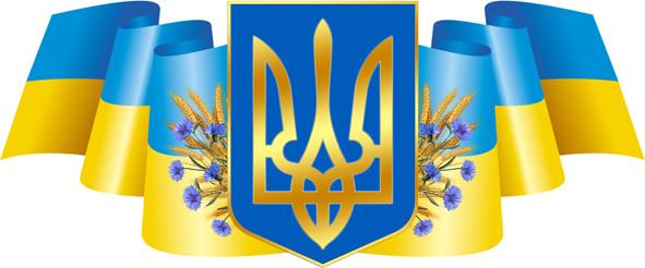 Чемпіонат України U 23 – ПЕРЕНЕСЕНО