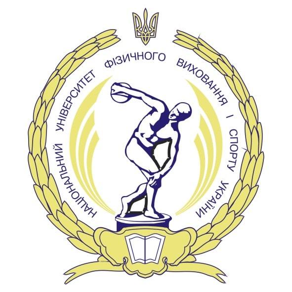 Кафедра спортивних єдиноборств запрошує до магістратури!