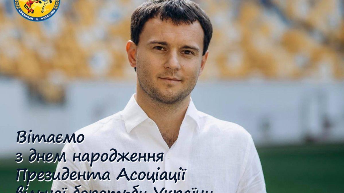 Вітаємо Юрія Копитко!
