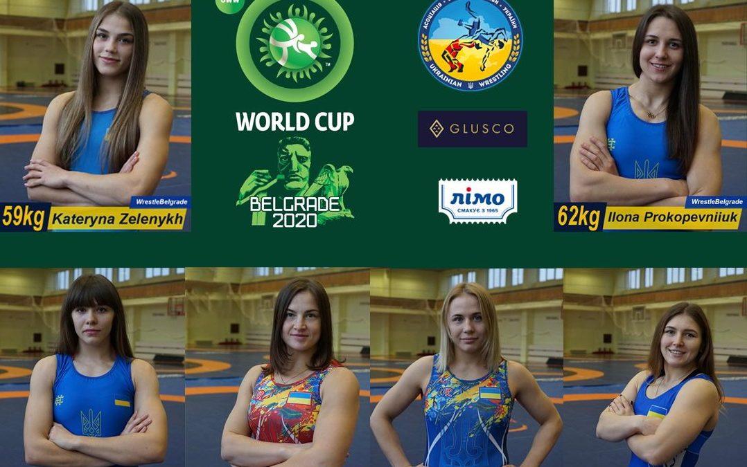 Жіноча збірна на Кубку Світу