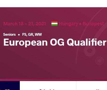 Європейський кваліфікаційний турнір