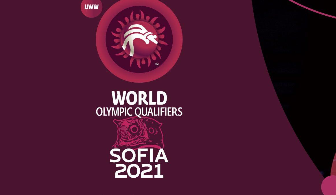 Світовий кваліфікаційний турнір в Софії