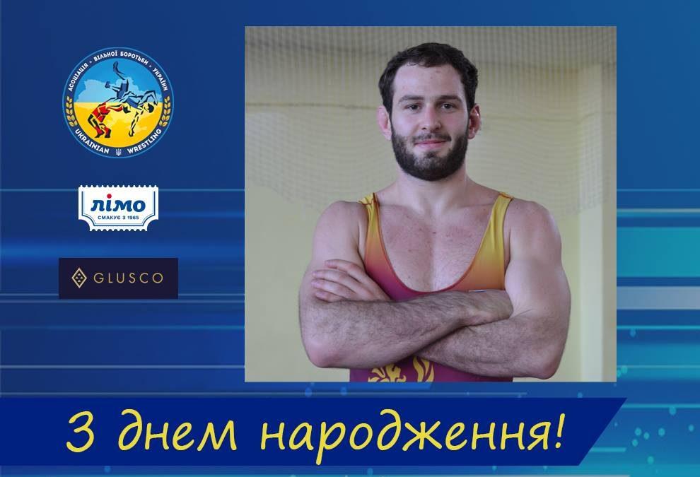 Вітаємо Муразі Мчедлідзе!