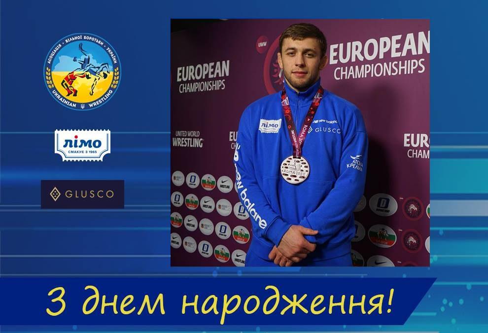 Вітаємо Василя Михайлова!
