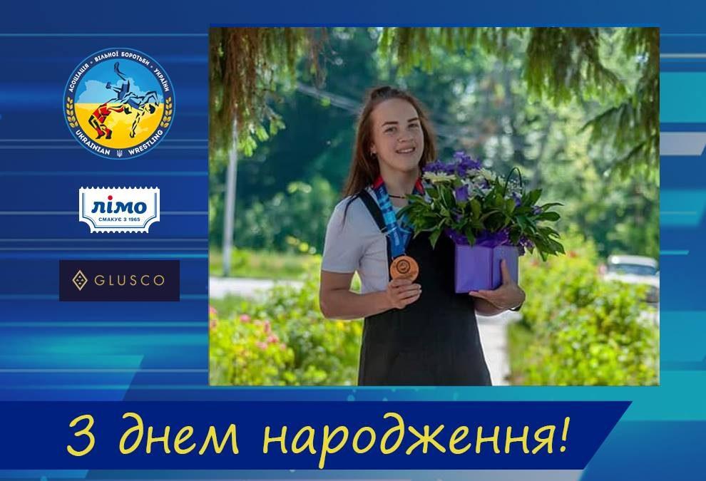 Вітаємо Христину Малявку!
