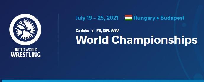 Чемпіонат світу серед кадетів: 19-25 липня. Програма