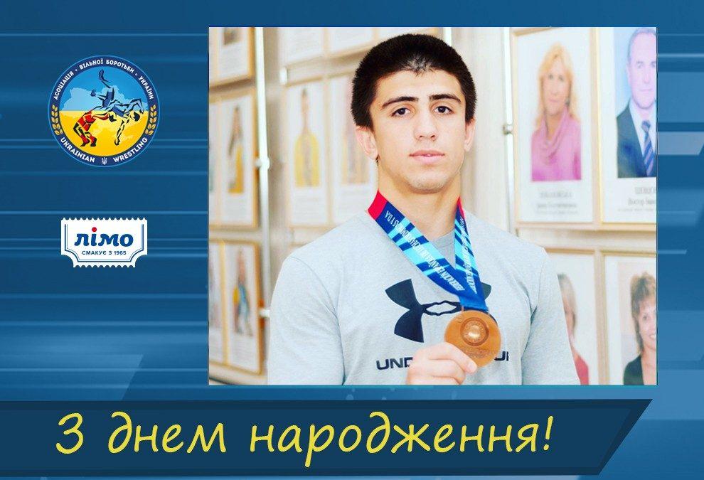 Вітаємо Каміля Керімова!