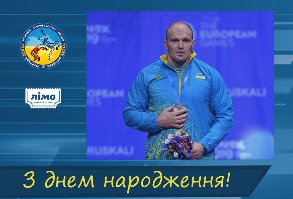 Вітаємо Олександра Хоцянівського!
