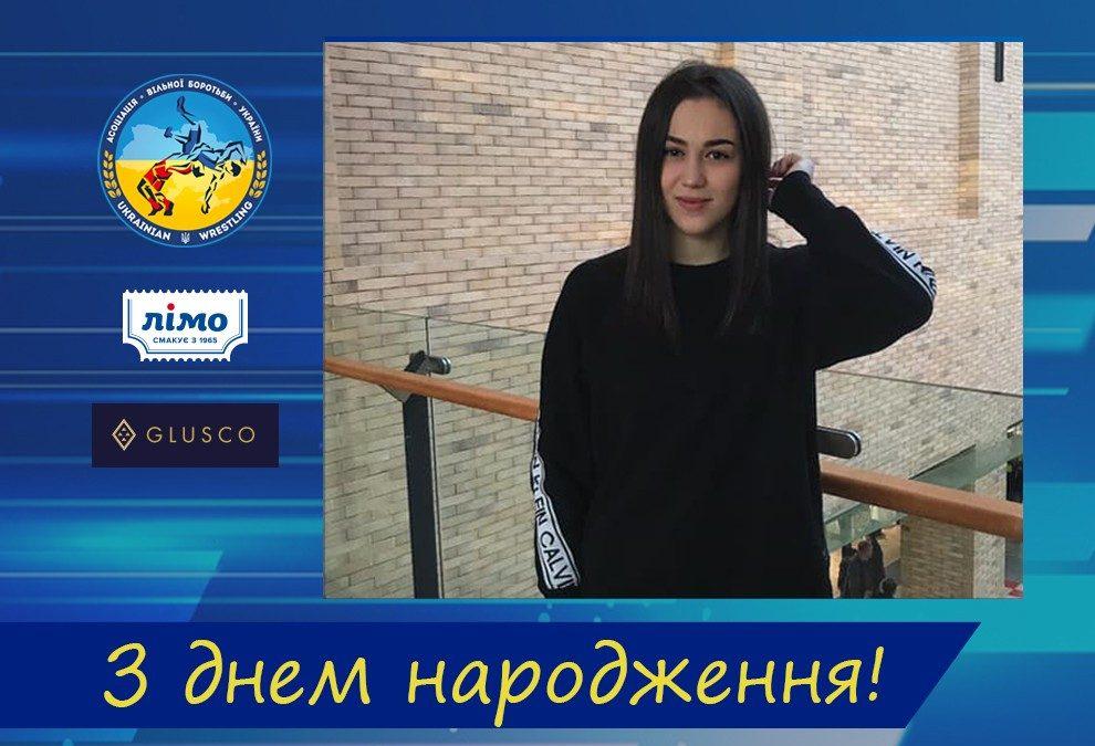 Вітаємо Вероніку Рябоволову!