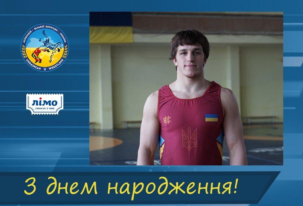 Вітаємо Дениса Сагалюка!