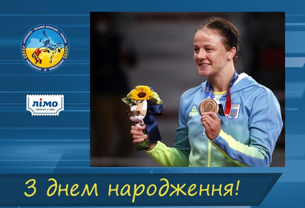 Вітаємо Ірину Коляденко!